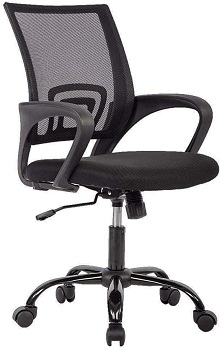 Office Chair Ergonomic Desk Chair Mesh Computer Chair