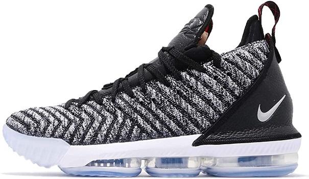 Nike Men's Lebron XVIP EP Black/metallic Silver White Shoes